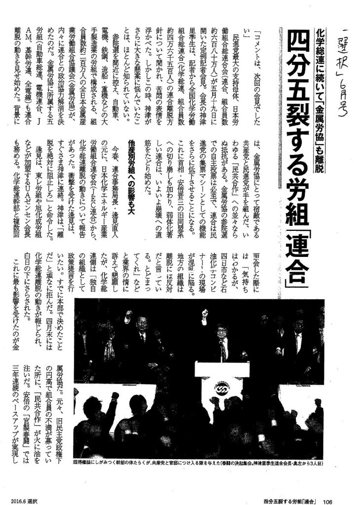 scan160606-1