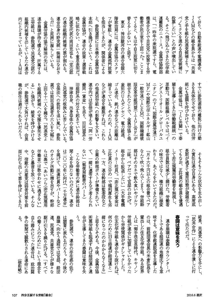 scan160606-2